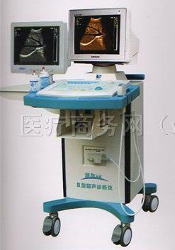 供应超声诊断仪
