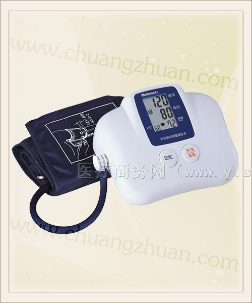 供应脉博士手臂全自动电子血压计