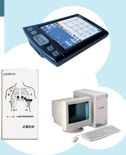 供应口袋式心电图机