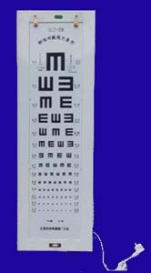 供应标准对数视力表灯