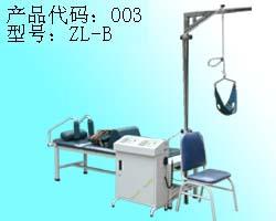 供应微电脑颈、腰椎牵引治疗仪