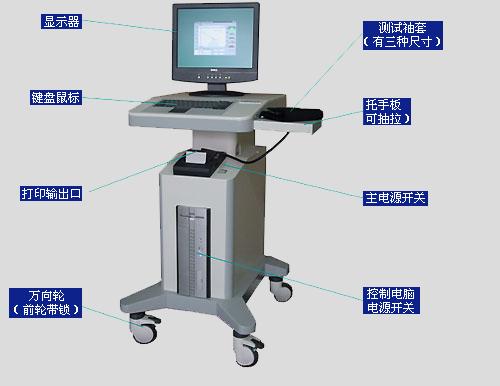 供应动脉硬化检测仪Cardio vision MS-2000