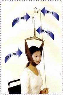 供应颈椎牵引器