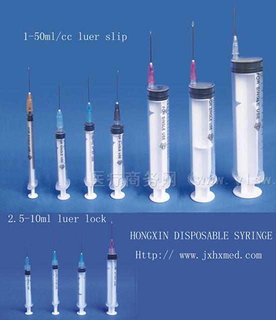 供应一次性使用无菌注射器