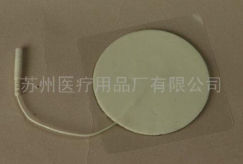 供应导电电极片