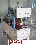 供应棉签机