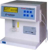 供应动物自动血液细胞分析仪