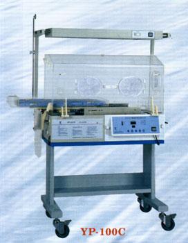 供应YP-100C婴儿培养箱