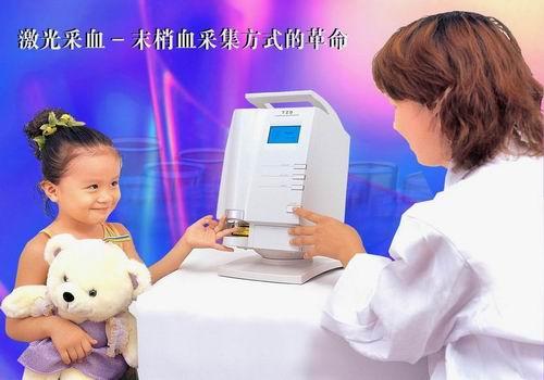 供应厦门天众达TZD-cx-100台式激光采血仪
