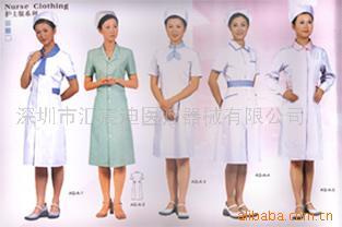 供应护士服