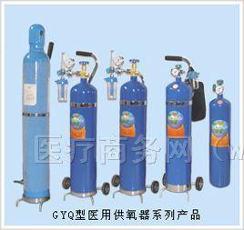 供应氧气瓶