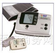 供应臂式电子血压计
