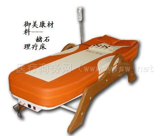 供应理疗按摩床