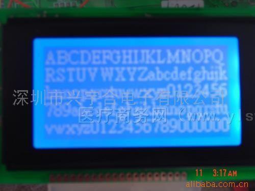 供应液晶显示面板 LCD 液晶显示模块 LCM