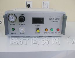 供应臭氧治疗仪 -便携式SYZ-2000