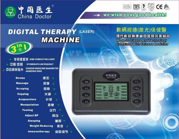 供应数码激光治疗仪专利产品