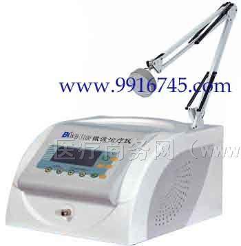 供应微波治疗仪