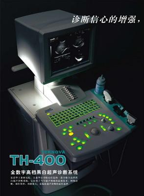 供应全数字高档黑白超声诊断仪 TH-400