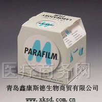 供应parafilm封口膜