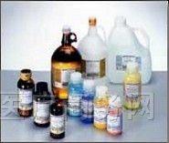 供应实验室仪器、分析仪器、检测仪器、化玻仪器、化工原料、化学试剂、香精色素、有机硅制品、表面活性剂