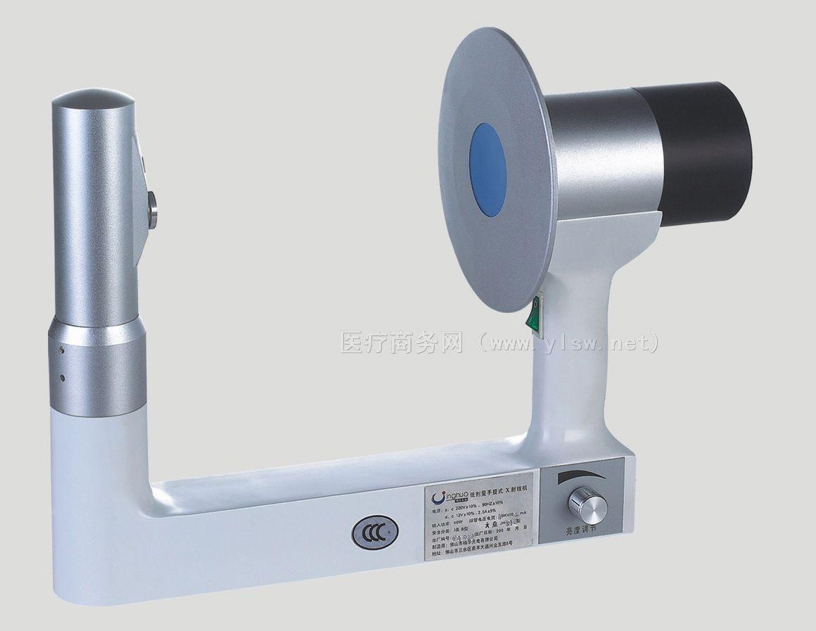 供应手提式X光机 骨科X光机 X光机