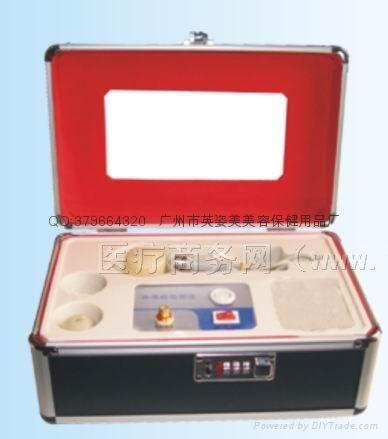 供应Z-18手掌视频气血检测仪