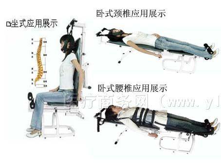 供应拉伸器最新研发的国家专利家用医疗健身器械