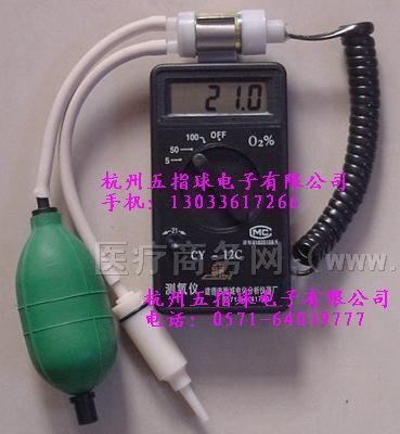 供应CY-12C便携式测氧仪控氧仪氧电极
