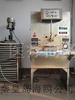 供应膏药机制膏机
