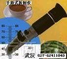 供应手持式折射仪