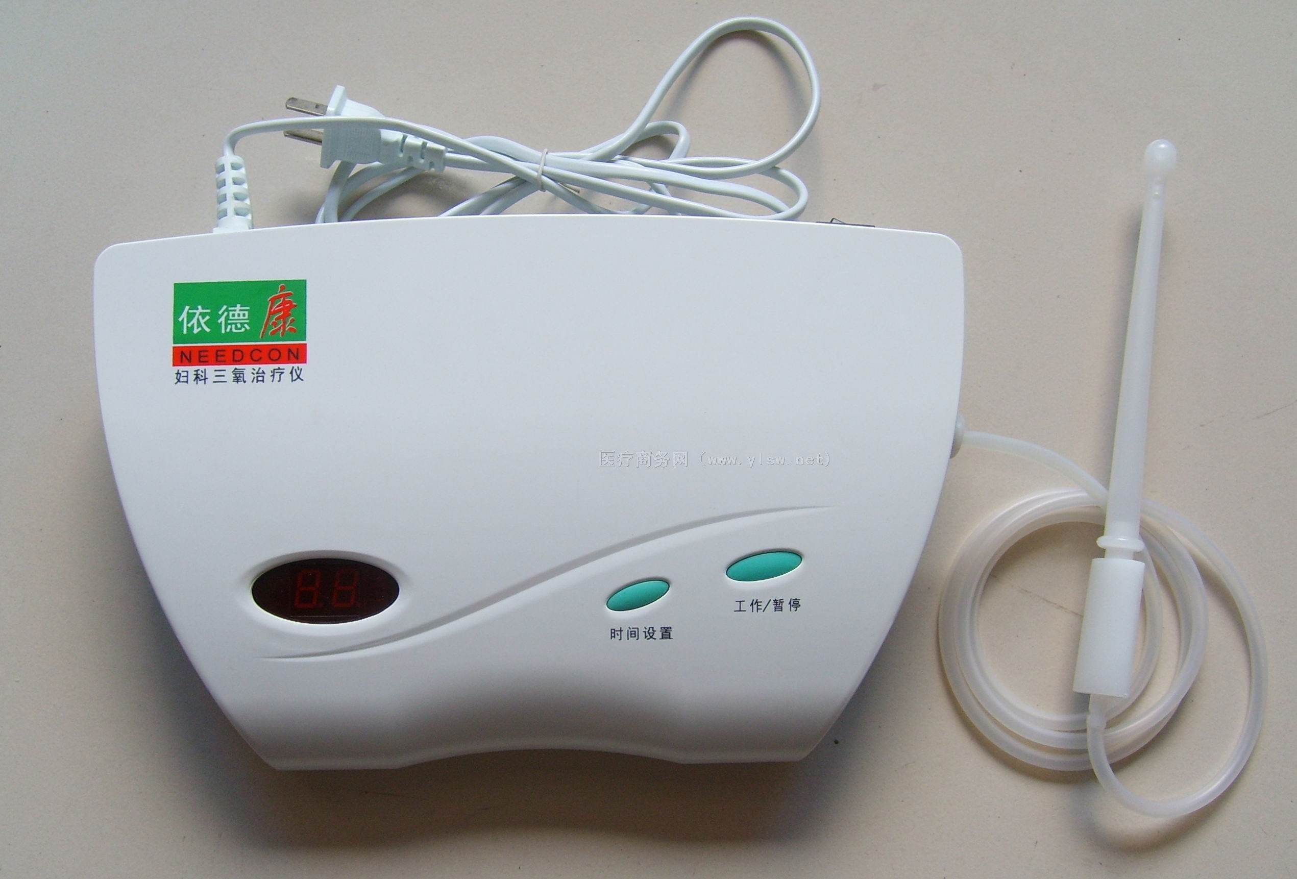 供应三氧妇科治疗仪