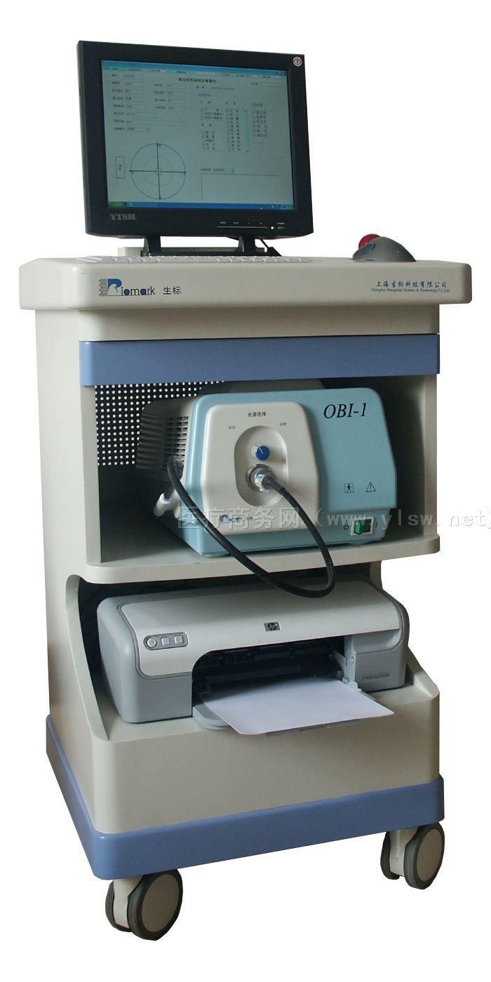 供应固有荧光癌前病变诊断仪