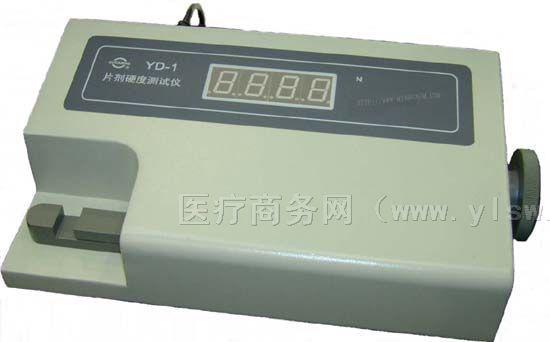 供应片剂硬度测试仪/ YD-1