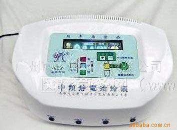 供应高电位治疗仪