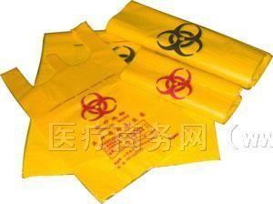 供应医疗废物包装袋