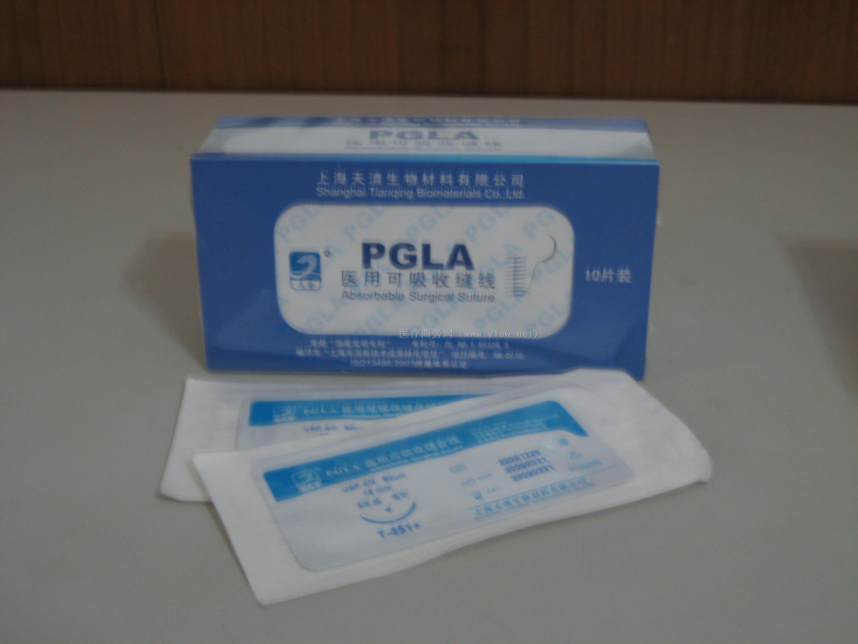 供应PGLA可吸收线