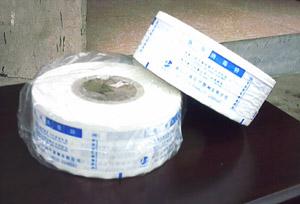 供应灭菌袋