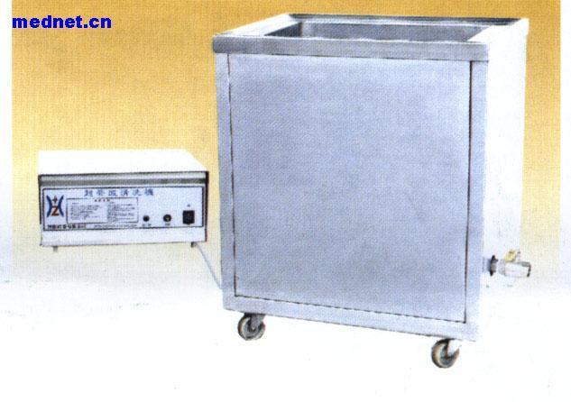 供应 医用超声波清洗机