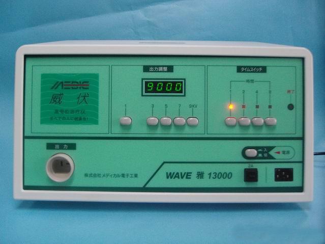 供应电位治疗仪