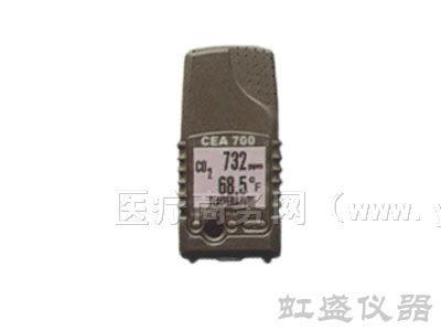 供应CEA-700型二氧化碳测定仪