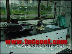 PP实验室家具