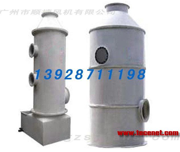 玻璃钢酸碱废气吸收塔