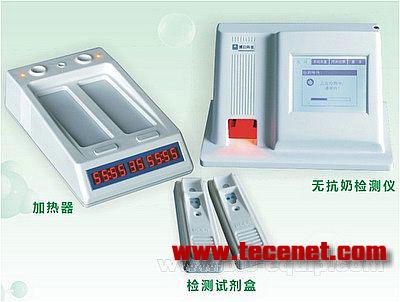 SMR-1000抗生素检查系统