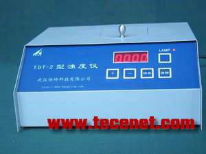 TDT-2型浊度仪