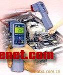 红外线测温仪(AZ8868)
