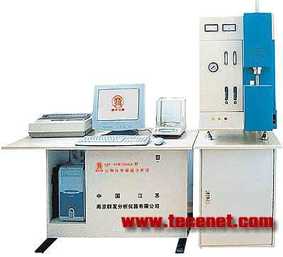 高频红外碳硫分析仪、碳硫联测仪