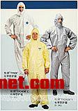 肺鼠疫防护服,肺鼠疫隔离衣