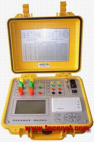 有源变压器容量-特性测试仪