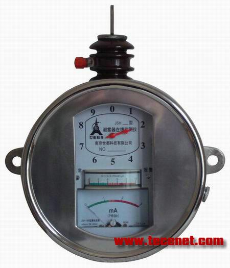 避雷器漏电流及动作记录器
