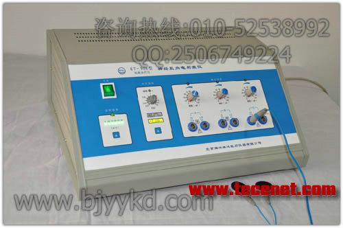KT-90A型神经神经损伤治疗仪